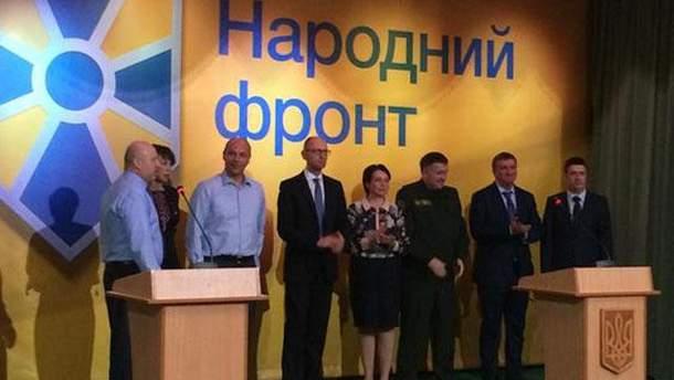 Члены партии
