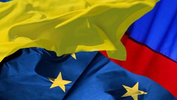 Украина-ЕС-РФ