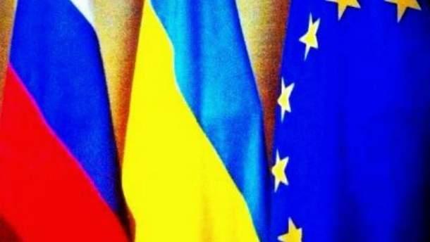 Зустріч ЄС-Росія-Україна щодо газу пройде 20 вересня