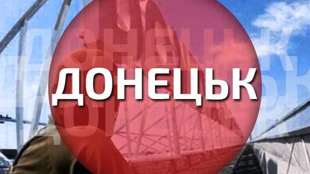 У багатьох районах Донецька чути залпи важкого озброєння