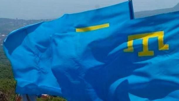 Прапор кримськотатарського народу