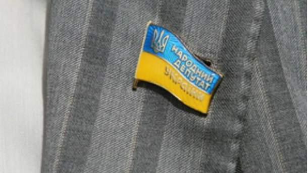 Народний депутат