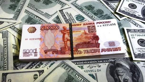 Рублі і долари