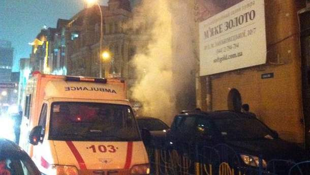 Пожежа у Бесарабському ринку