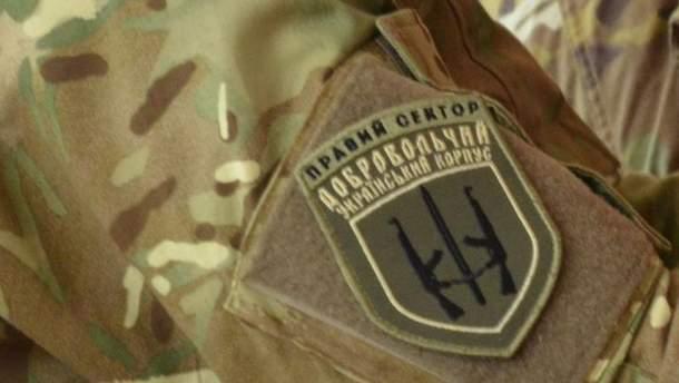 Емблема Добровольчого українського корпусу
