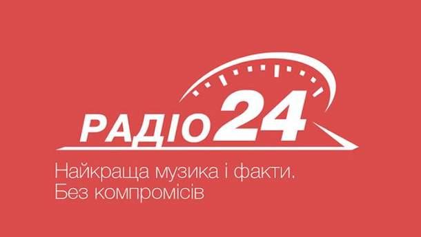 """Радіо """"24"""""""