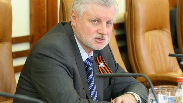 Сергій Миронов