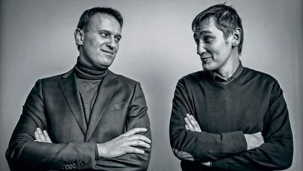 Олексій та Олег Навальні