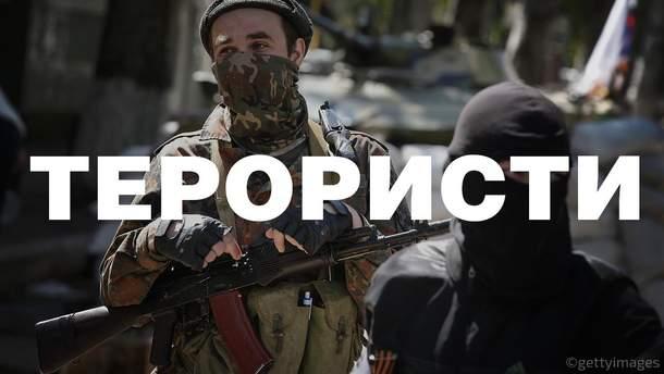 """Террористы """"ДНР"""" говорят, что будут """"жестоко бороться за свои права"""""""