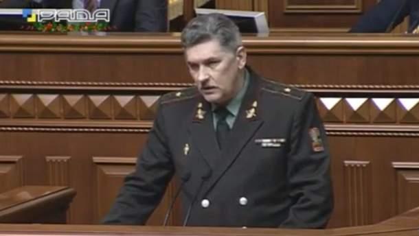 Генерал-майор Бондар