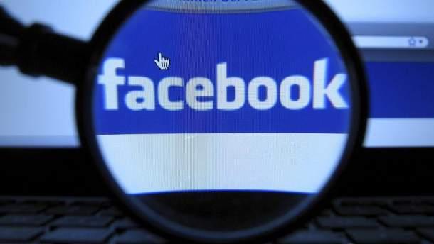 Facebook запустит новый сервис