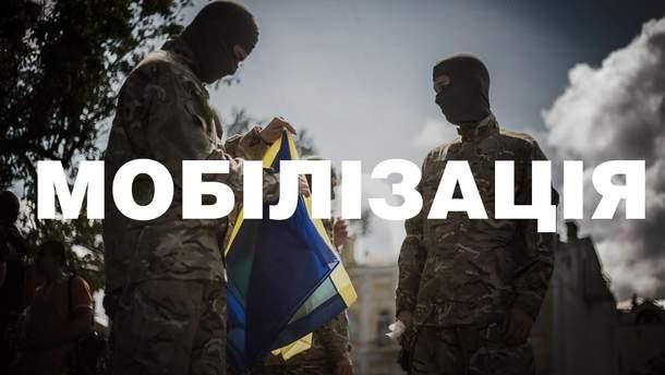 Четвертая волна мобилизации обеспечена касками и бронежилетами уже на 70%,  — Бирюков