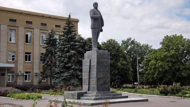 Пам'ятник Леніну в Генічеську