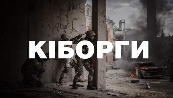 """Ситуацию в аэропорту контролируют """"киборги"""". Боевики отступили в сторону Донецка, — Генштаб"""