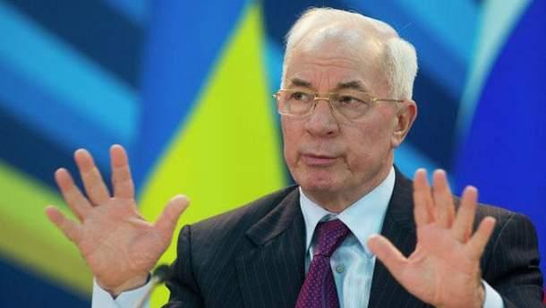 Микола Азарова