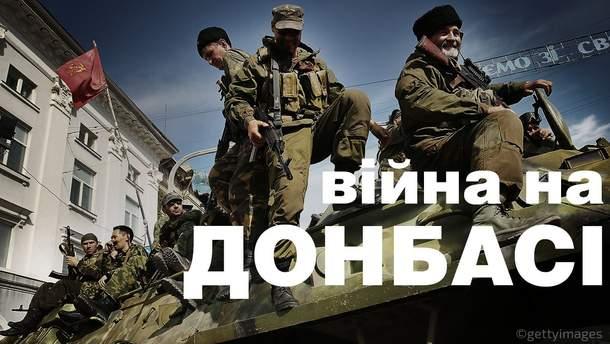 Украинские войска отбили атаки террористов вблизи Дебальцево — пресс-центр АТО