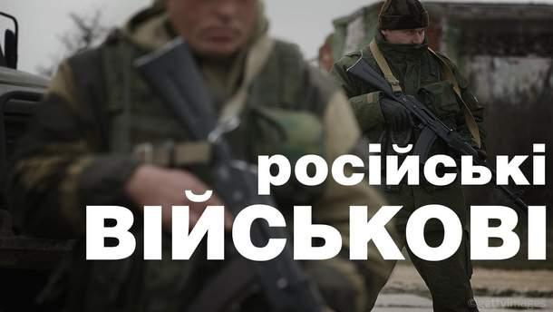 В Дебальцево около 4 тысяч боевиков и военных РФ, — Шкиряк