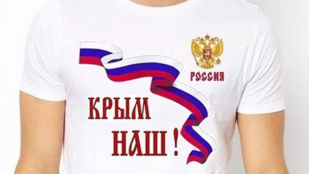 В анексованому Криму не платять зарплати