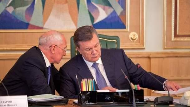 Николай Азаров и Виктор Янукович