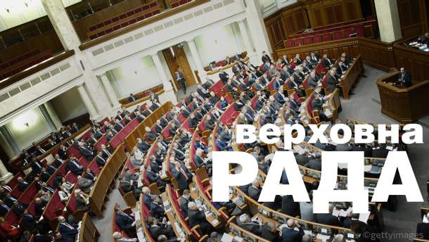 Парламент разрешил ЕС помогать Украине реформировать сектор гражданской безопасности