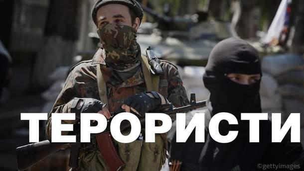 За добу сили АТО знищили майже 200 бойовиків