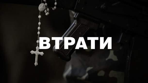 За добу Україна втратила 5 бійців, 26 поранено, — РНБО