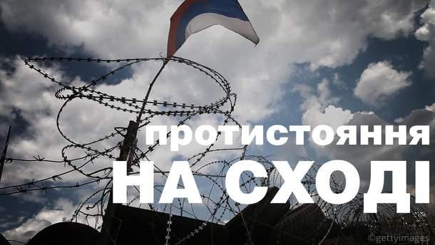 """Під Широкиним триває бій, загинуло не менше шести терористів, — """"Азов"""""""
