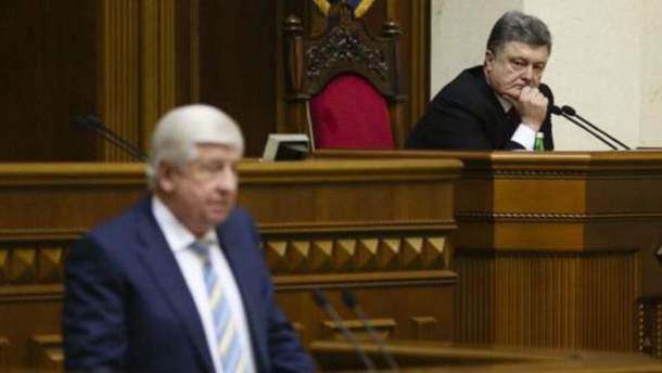 Петро Поршенко та Віктор Шокін