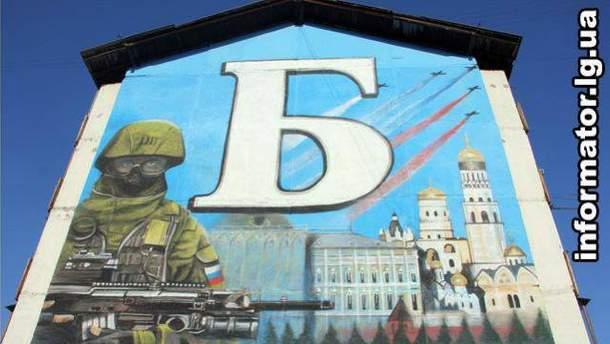 В Іркутську з'явилася українська символіка замість російського триколора