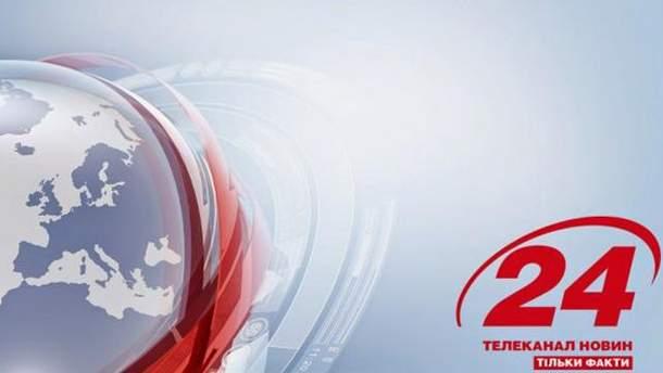 """Телеканал новин """"24"""" припиняє трансляцію """"Шустер live"""""""