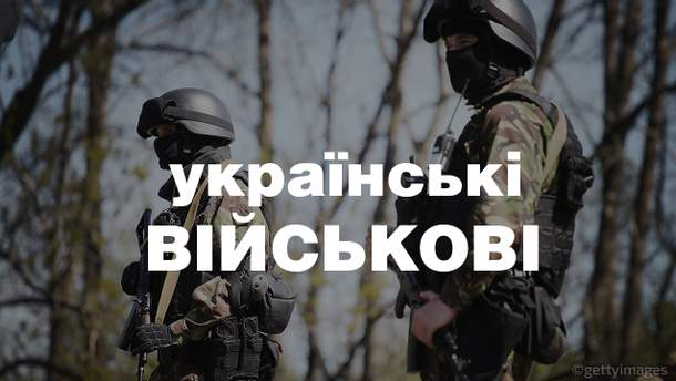 З Дебальцевого до Артемівська вивезено 167 поранених, — Семенченко