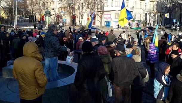 Харків'яни збирають гроші