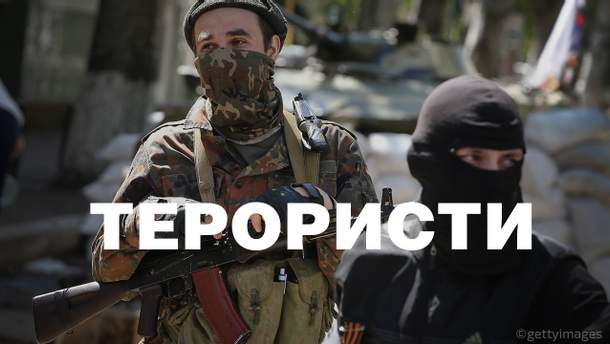 Террористы бьют  по Широкину, в Новоазовск подтягивается бронетехника