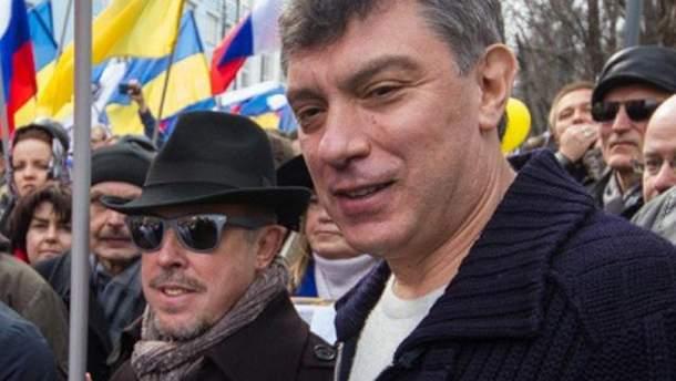Макаревич і Нємцов