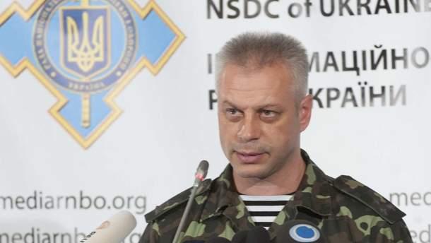 Представитель штаба АТО Андрей Лысенко