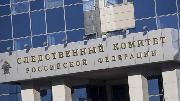 Слідчий комітет РФ обіцяє 3 млн рублів за інформацію про вбивство Нємцова