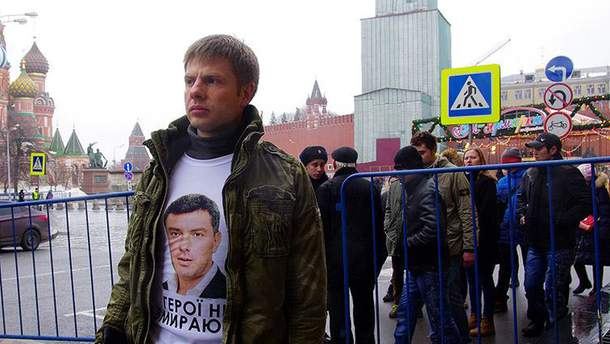 Олексій Гончаренко в Москві