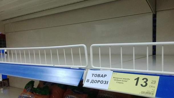 Полиці супермаркету