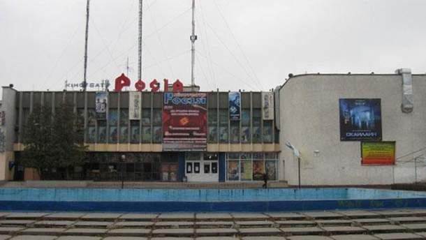 """Кинотеатр """"Россия"""" в Киеве"""