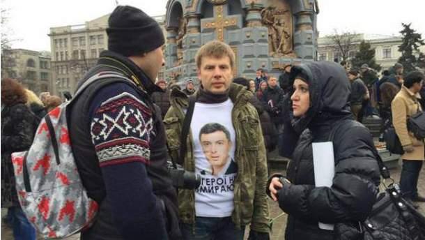 Гончаренко повернувся в Україну