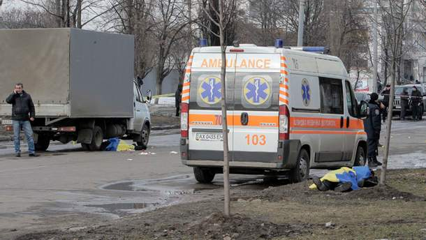 Теракт у Харкові
