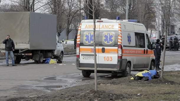 Теракт в Харькове
