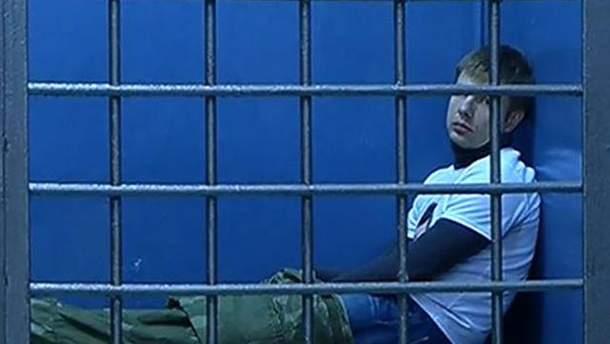 Задержанный Гончаренко