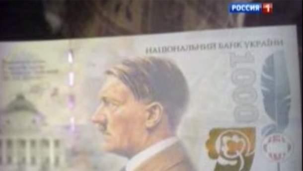 Изображение Гитлера