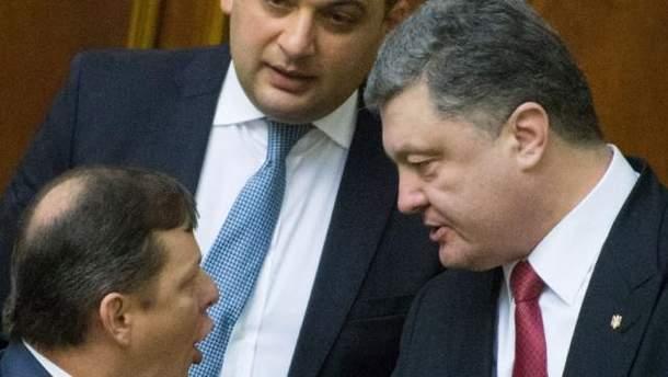 Ляшко, Гройсман і Порошенко