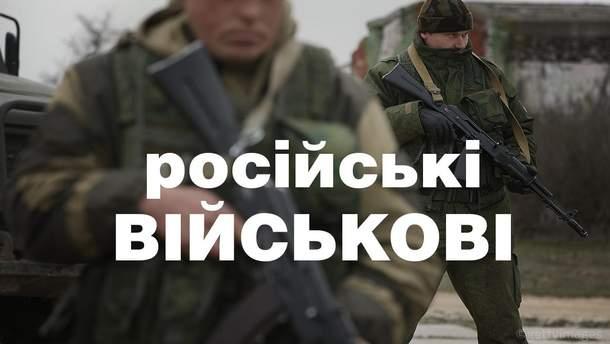 Склади терористів з боєприпасами стережуть офіцери ЗС РФ, — Тимчук