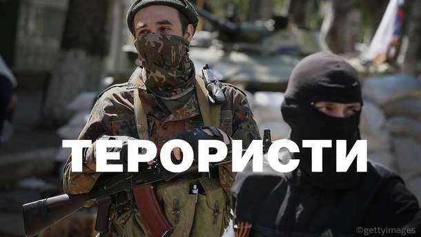 На імпровізованих полігонах російські спеціалісти вчать терористів воювати