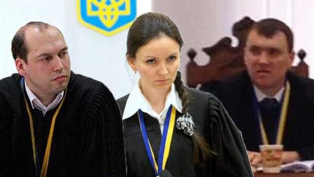 Судді Вовк, Царевич та Кицюк
