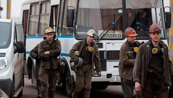 Горняки шахты имени Засядько