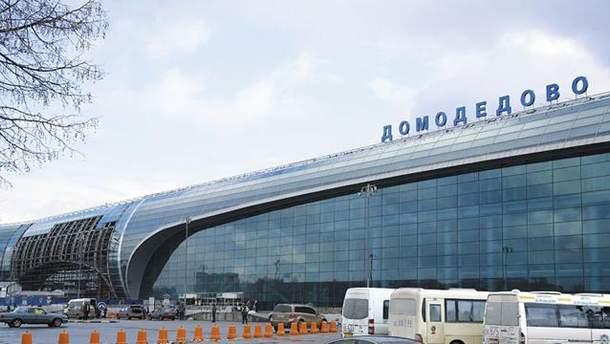 Аеропорт у Москві